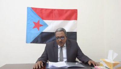 حراك باعوم يخلط أوراق حلفاء الإمارات جنوب اليمن