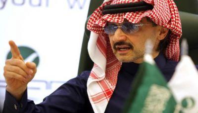أثرياء خسروا ملياراتهم في ساعات... هل يلتحق بهم الوليد بن طلال؟