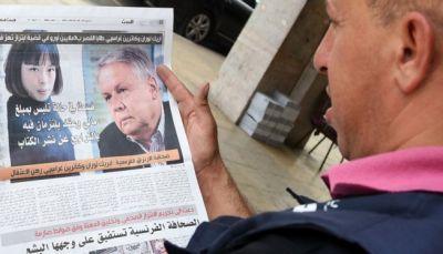 صحفيان فرنسيان مارسا الابتزاز على العاهل المغربي للحصول على ثلاثة ملايين يورو