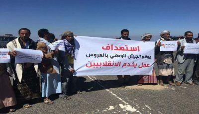 منظمة سام: سجلنا 63 غارة للتحالف خلال العام الجاري باليمن