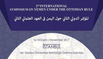 اليمن في العهد العثماني الثاني.. مؤتمر أكاديمي دولي في جامعة إسطنبول