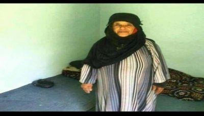 """إب: مقتل امرأة مُسنّة بعد نهب منزلها على يد عصابة مسلحة في """"النادرة"""""""