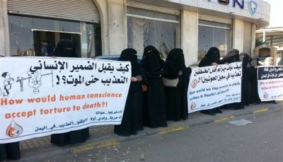"""""""سجون الموت"""" الحوثية.. 111 مختطفا قضوا بالتعذيب، فمن ينقذ الباقي؟ (تقرير خاص)"""