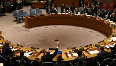 روسيا تستخدم الفيتو للمرة الثانية خلال 24 ساعة بشأن سوريا