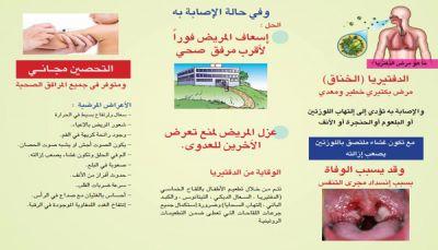 """""""الخناق"""" مرض جديد ينضم لقائمة الأوبئة التي تفتك باليمنيين (تقرير خاص)"""