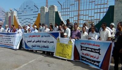 """عدن: المستبعدون عن العمل في """"بترومسيلة"""" ينظمون وقفة احتجاجية أمام المعاشيق"""