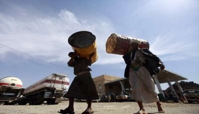 وكالة: وصول 3 بواخر تحمل 42 ألف طن من الديزل إلى المكلا