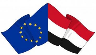 الاتحاد الأوروبي يدعو جميع الأطراف باليمن السماح بوصول المساعدات للمحتاجين