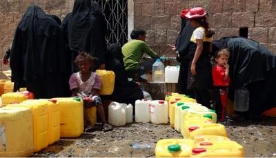 الصليب الأحمر: 2.5 مليون يمني يفتقرون إلى المياه النظيفة