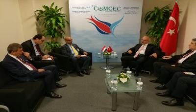 السعدي يناقش مع البنك الاسلامي المشاريع المعتمدة لليمن