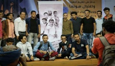 """إعلاميو تعز يحيون السنوية الأولى لمقتل المصور"""" الزبيري"""""""