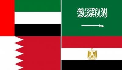 السعودية/مصر/ الإمارات/ والبحرين يضيفون الاتحاد العالمي لعلماء المسلمين و (11) فرداً إلى قوائم الإرهاب لديها