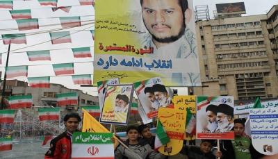 أمريكا تجدد التزامها بدعم السعودية بمواجهة الحوثيين المدعومين من إيران