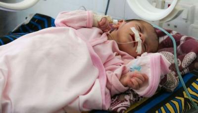 اليونيسف: وفاة 23 ألف طفل يمني حديث الولادة العام الماضي