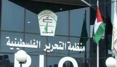 الإدارة الأمريكية تتراجع عن قرار إغلاق مكتب منظمة التحرير الفلسطينية