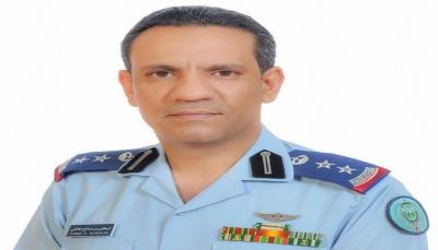 ناطق التحالف العربي: بقاء الصواريخ البالستية بحوزة الحوثيين تهديد للإقليم والعالم