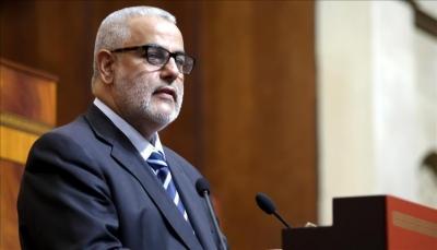 """""""العدالة والتنمية"""" المغربي يمنع بنكيران من """"ولاية ثالثة"""""""