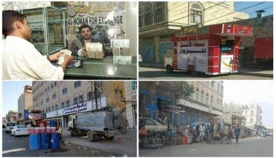 الوقود والغاز والصرافة ثلاثي السوق السوداء.. تعرف على الشريان المالي للحوثيين (تقرير خاص)