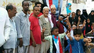 """وقفة احتجاجية بعدن للمطالبة بالقصاص من قتلة الشاب """"عمرو حزام"""""""