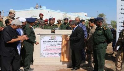 افتتاح مشروع مجمع وزارة الداخلية في عدن بمناسبة ذكرى 30 نوفمبر