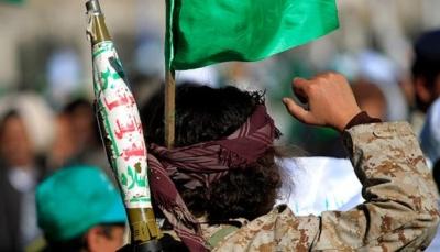 """صحيفة: مليشيا الحوثي تهدد 600 معتقل عسكري موالي لـ""""صالح"""" بالإعدام"""