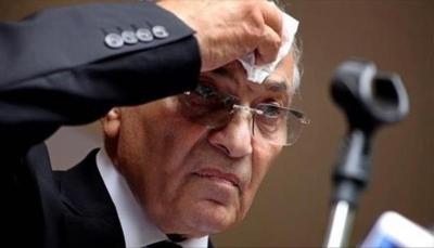 صحيفة امريكية تكشف السبب الحقيقي للانسحاب المفاجئ لشفيق من سباق الرئاسة المصرية