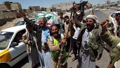 """قيادي حوثي يعترف: """"الجبايات"""" و """"المجهود الحربي"""" يتسببان بانهيار اقتصادي مريع"""