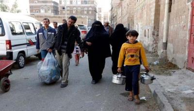 منظمات أممية: الآلاف من المدنيين بصنعاء عالقين في منازلهم بلا طعام وماء كافي