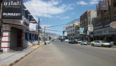صنعاء على صفيح ساخن.. ماذا يحدث للمدنيين وكيف تعيش المدينة؟ (تقرير خاص)