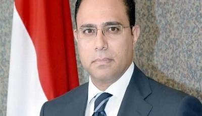 مصر تعتبر مقتل صالح تصعيدا خطير يزيد التوتر في اليمن
