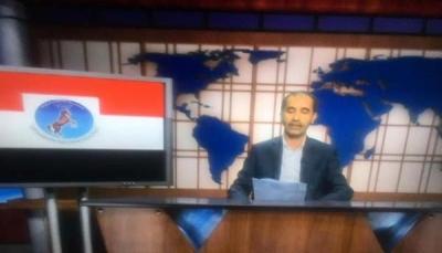 """في بيان عبر قناة """"اليمن اليوم"""" من القاهرة.. حزب المؤتمر يدعو أعضائه لمواجهة مليشيات إيران"""