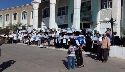 تعز: وقفة احتجاجية لموظفي مستشفى الثورة للمطالبة بصرف مرتباتهم