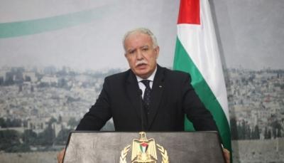 """وزير الخارجية الفلسطيني يصف صفقة القرن بأنها """"صك استسلام"""""""