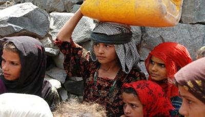 المفوضية الاوروبية تعلن تقديم 29 مليون دولار لدعم المدنيين المتضررين من الحرب في اليمن