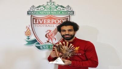 """""""محمد صلاح"""" يتوج بجائزة بي بي سي لأفضل لاعب إفريقي"""