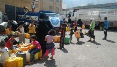 يونيسف تدعو لوقف الهجمات على مرافق المياه والخدمات المدنية باليمن
