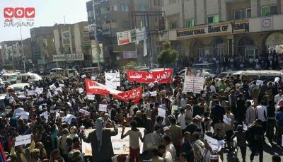 تعز: مظاهرات شعبية للمطالبة بسرعة تحرير المدينة من المليشيا الانقلابية