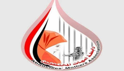 """أمهات المختطفين تحذر من مصير مجهول لـ""""427"""" مختطفاً في سجون الحوثيين بتعز"""
