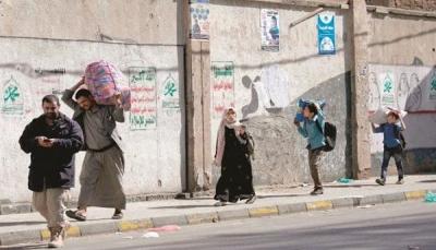 صنعاء تتحول لسجن كبير والعديد من الأسر تغادرها خوفا من بطش الحوثيين (تقرير خاص)