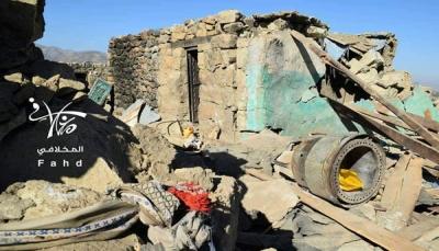 إصابة ثمانية مدنيين بقصف للحوثيين غربي تعز