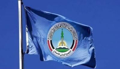 قيادي اصلاحي يدعو المجلس الانتقالي الجنوبي الى الحوار وفتح صفحة جديدة