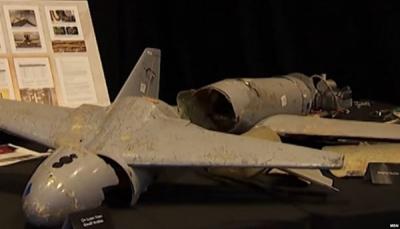صور حصرية.. البنتاغون يعرض أدلة على تورط إيران في دعم الحوثيين بالصواريخ