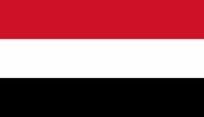 اليمن يرحب بتقرير الأمم المتحدة بشأن انتهاك إيران للقرارات الدولية