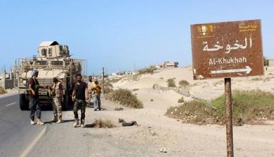 معهد أمريكي يستعرض ويقارن واردات موانئ اليمن ويضع ثلاثة خيارات أمام واشنطن بشأن الحديدة (ترجمة خاصة)