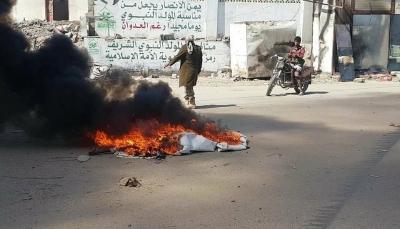 """شبوة: أهالي """"بيحان"""" يحرقون شعارات وملازم مليشيا الحوثي عقب تحريرها"""