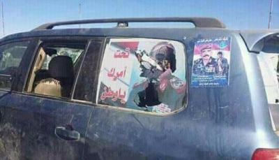 """مقتل شيخ قبلي وأربعة من أفراد  أسرته برصاص مليشيا الحوثي بـ""""ذمار"""""""