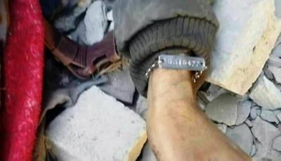 موقع الجيش: انهيار كلي للحوثيين واستسلام 18 من أفرادهم في عسيلان بشبوة