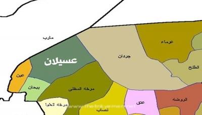 """ماذا يعني تحرير """"بيحان"""" للمليشيا الحوثية الموالية لإيران في اليمن؟"""