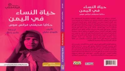 """وزارة الثقافة تصدر الكتاب الثالث من مشروعها """"مائة عنوان"""""""