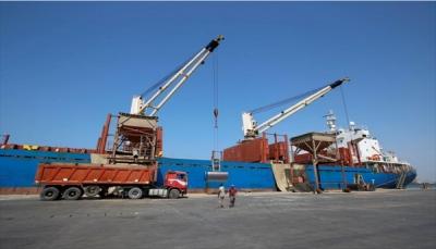 أمريكا تدعو للسماح بتسليم شحنات مساعدات أممية لليمن